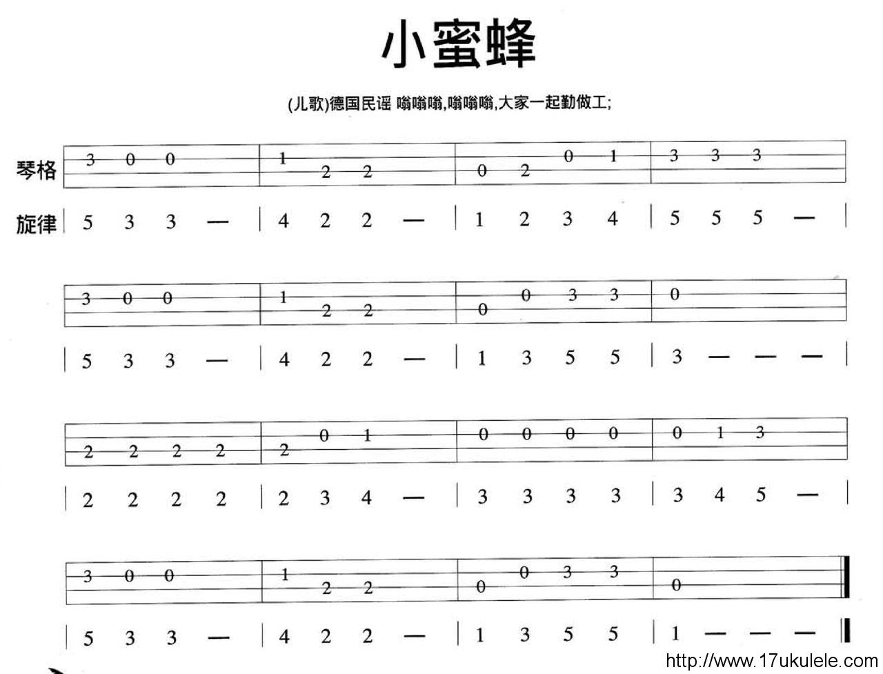入门ukulele 看谱子
