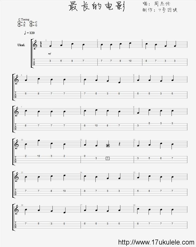 尤克里里二重奏谱子